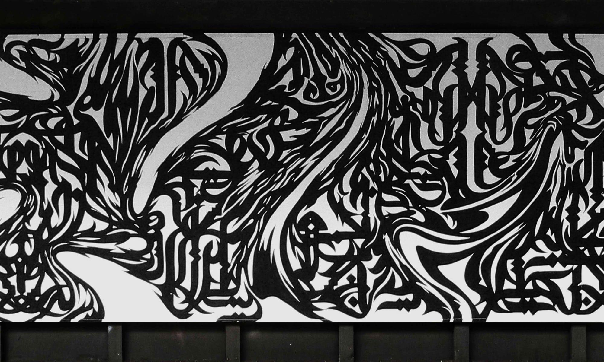 Street Artiste : Djamel Oulkadi