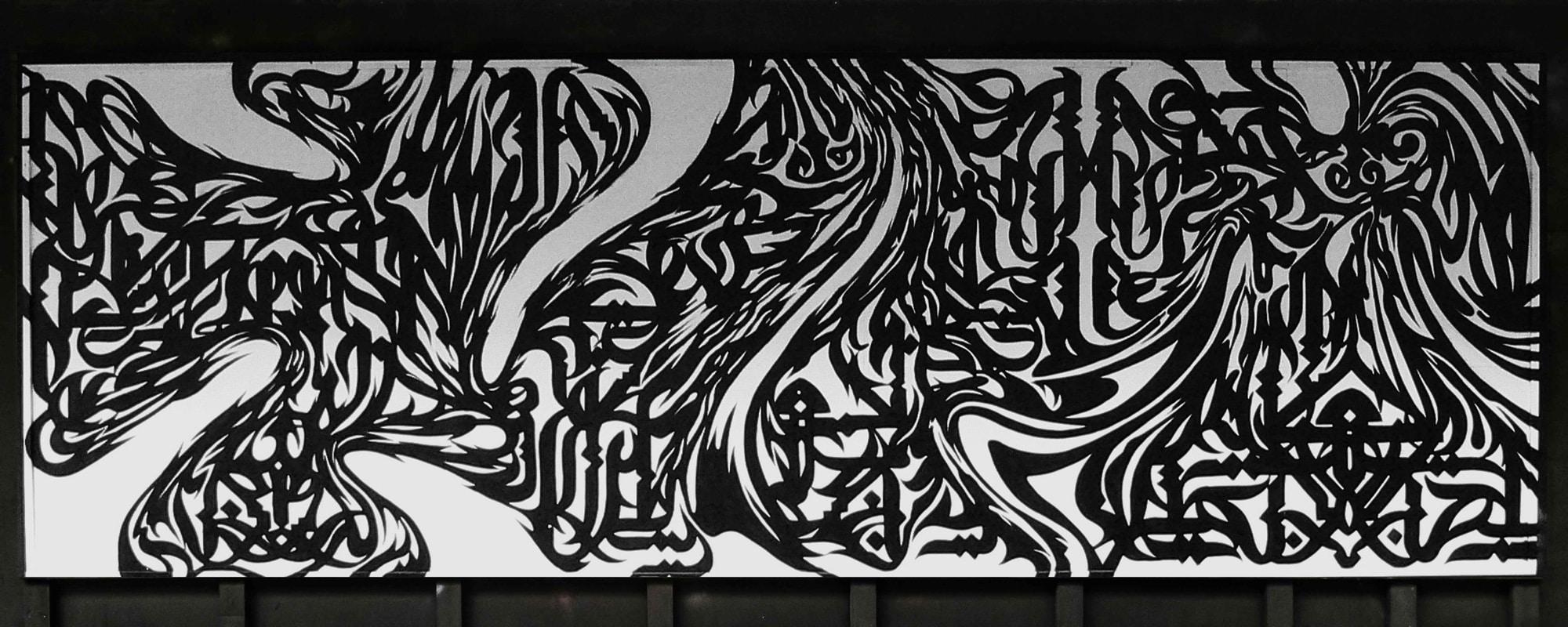 Street Artist : Djamel Oulkadi