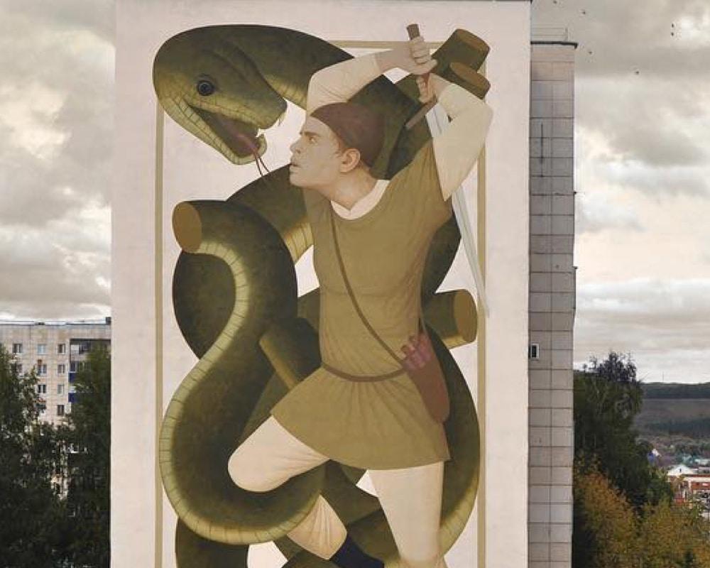 Street Artiste : Fikos