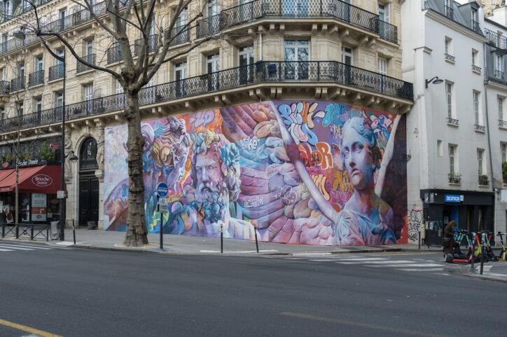 Paris 5 ème 1