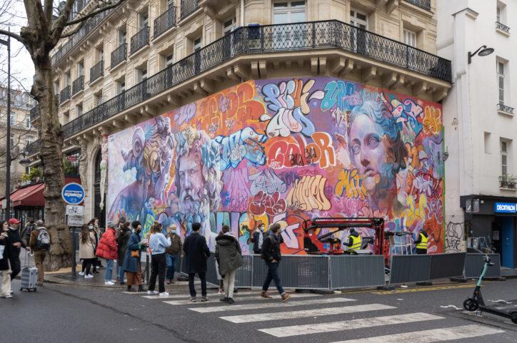 Paris 5 ème 2